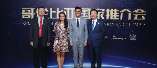 El Consulado de Colombia ProColombia en China organizaron el I Seminario de Promoción de Inversión en la capital cantonesa