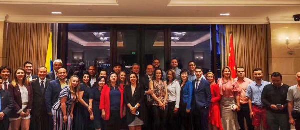 El Consulado de Colombia realizó un encuentro con la comunidad colombiana en la circunscripción de Guangzhou